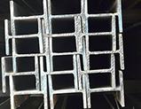 馬鋼H型鋼