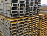 低合金槽鋼