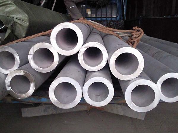 35CVMo厚壁管